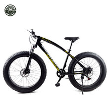 "Snowmobile 7 Speeds, 21Speeds .24 Speeds .27 Speeds 26x4.0"" Fat Tire Mountain Bike Off-road gear reduction Beach Bike(China (Mainland))"