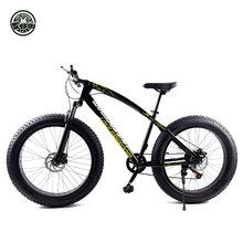 "Snowmobile 7 Speeds, 21Speeds .24 Speeds .27 Speeds 26x4.0"" Fat Tire Mountain Bike Off-road gear reduction Beach Bike(China (Mainland))"