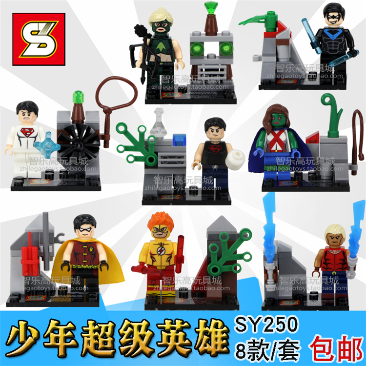 SY250 Building Blocks Super Heroes Avengers Minifigures Young Justice Robin Nightwing Flash Bricks Figures Compatible With Lego(China (Mainland))