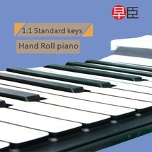 88 keys professional hand roll piano keyboard silicone souple electronic midi keyboard soft piano Musical keyboard Instruments(China (Mainland))