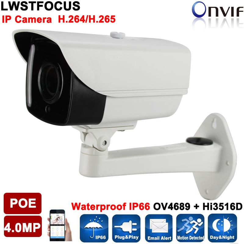 4pcs Array Led 4MP POE IP camera LWBW60S400 with 5MP 6MM len long IR distance 60m Outdoor use waterproof IPC web cam WDR IR CUT(China (Mainland))