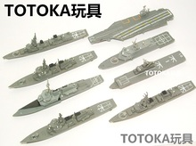 WWII U.S. Navy aircraft carrier warship Pacific sand table model, a set of seven(China (Mainland))