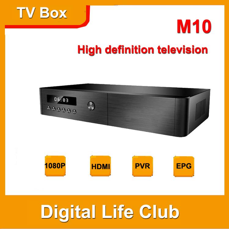 HD Digital M10 DVB T2 tunner MPEG4 HD/H.264 TV Receiver Compatible the DVB T HDMI RCA for RUSSIA/EUROPE/THAILAND set top box(China (Mainland))