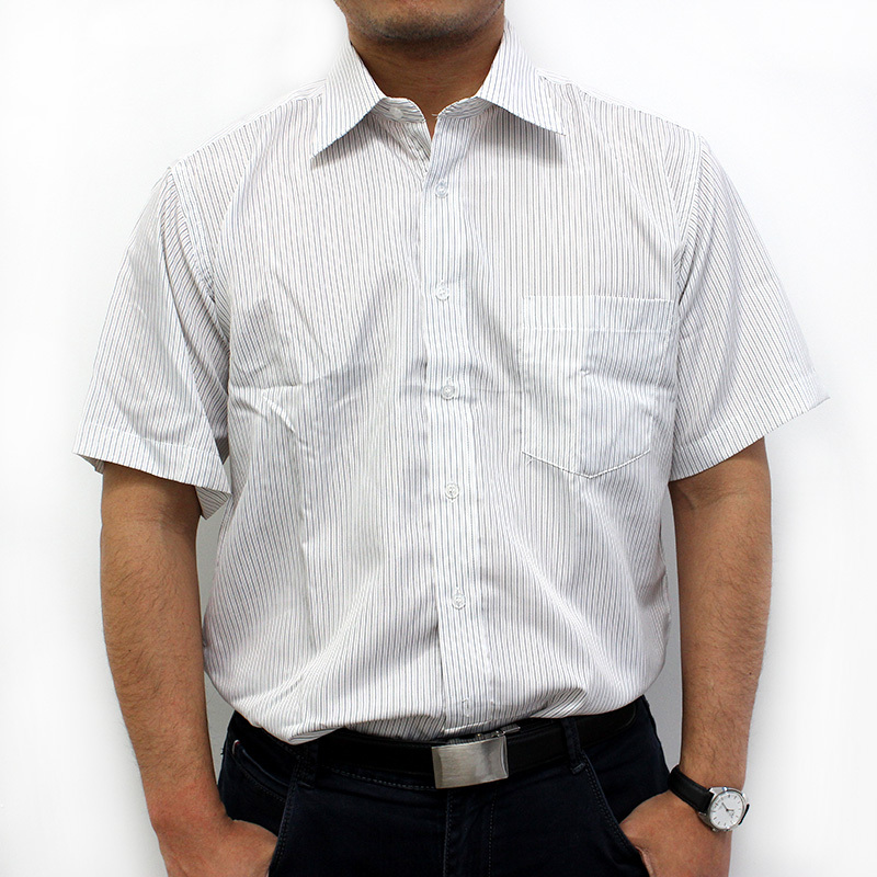 Mens White Dress Shirt Short Sleeve Ivo Hoogveld