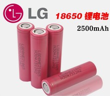 2PCS LG HE2 18650 3.7V 2500mAh IMR18650 original rechargeable high capacity battery maximum 20A pulse 35A descargaE4 (HE4)