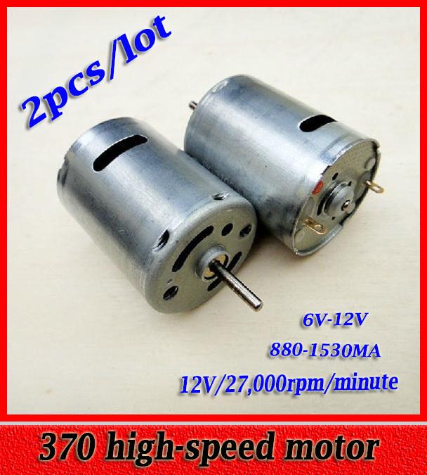 370 Motor 6-12V Model Aircraft Motor Fan Motor High Speed DC Micro Motors(China (Mainland))