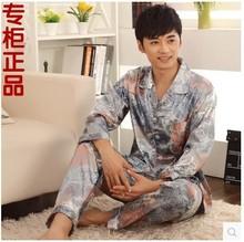 Mens Pyjamas Pajamas Spring And Summer Luxury Silk Pijama Hombre  Long Sleeve  Men's Sleepwear Lounge Pajama Sets Plus Size XXXL(China (Mainland))