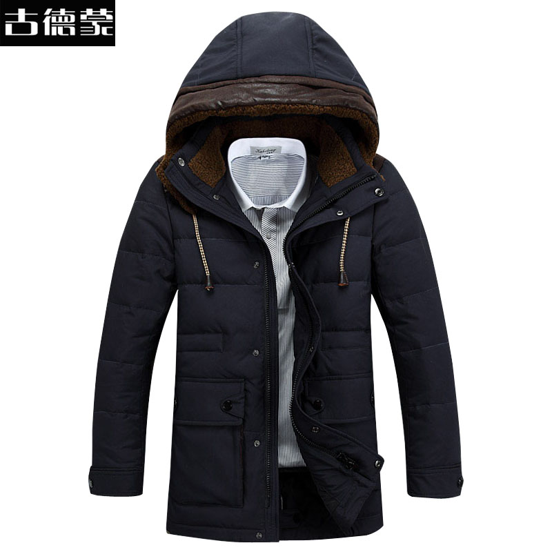 Anti season clearance upscale Korean men Slim Down removable cap thick down jacket men s winter