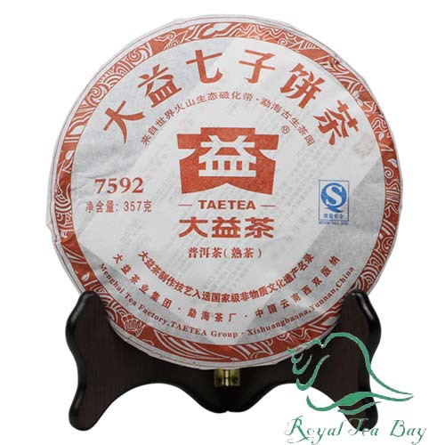 2011 Menghai Tea Factory Dayi 7592 Full Fermenter Puerh Tea 357g 12 5oz Free shipping