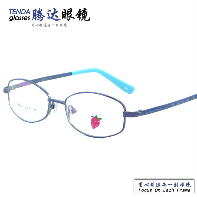 Hot Selling Stylish Design Cheap Full Rim Memory Alloy Glasses Frame For Kids With Clear Lenses(China (Mainland))