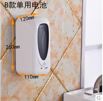 В ванную и сауну из Китая