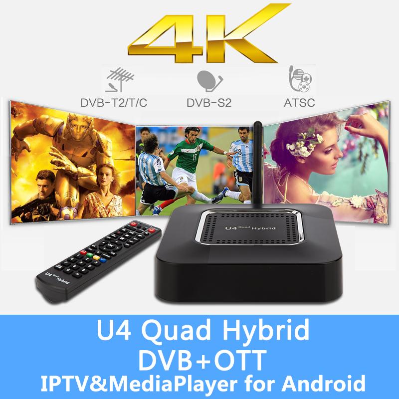 FreeShipping Full Loaded KODI Tvheadend Hisilicon Hi3796M U4 Quad Hybrid Smart DVB Android TV Box Support DVB-S2/T2/C&ATSC TUNER(China (Mainland))