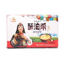 Sweet Buttered tea AAAA 2015 Chinese herbal tea sweet health care products fresh protein black tea Top grade natural craft