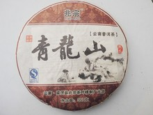 Free shipping Bag mail pu er tea 357g of puer tea cake cooked organic tea puerh Beauty tea