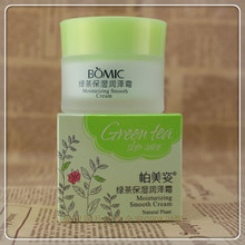Moisturizing smooth cream  Age Firming Wrinkle Cream reverse muscle aging  50g  B19(China (Mainland))