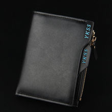 Men's New Faux Leather Wallet Credit Card holder Clutch Bifold Coin Purse Pocket Fashion