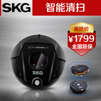 S for kg xc2073 robot sweeper fully-automatic household intelligent vacuum cleaner