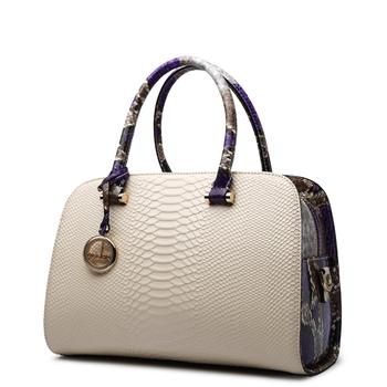 Women's Vintage Handbag