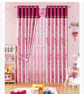 Childrens Pink Curtains - Best Curtains 2017