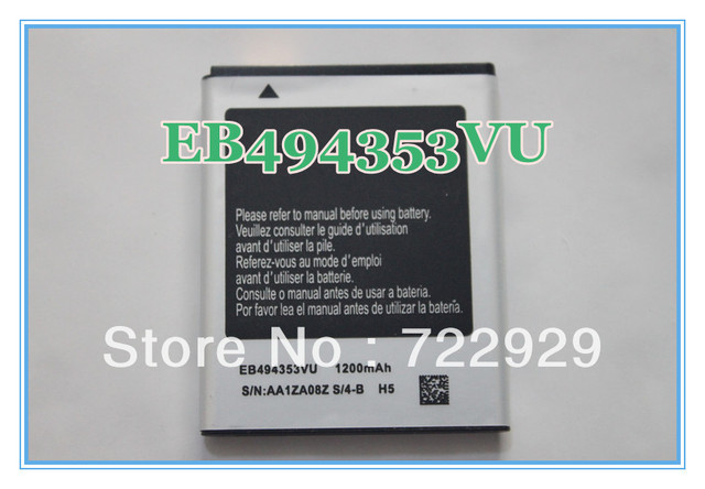 Original EB494353VU Mobile Phone Battery for Samsung DoubleTime Android SGH-I857 i857 S5570 S5250 S7230 in Retail Package