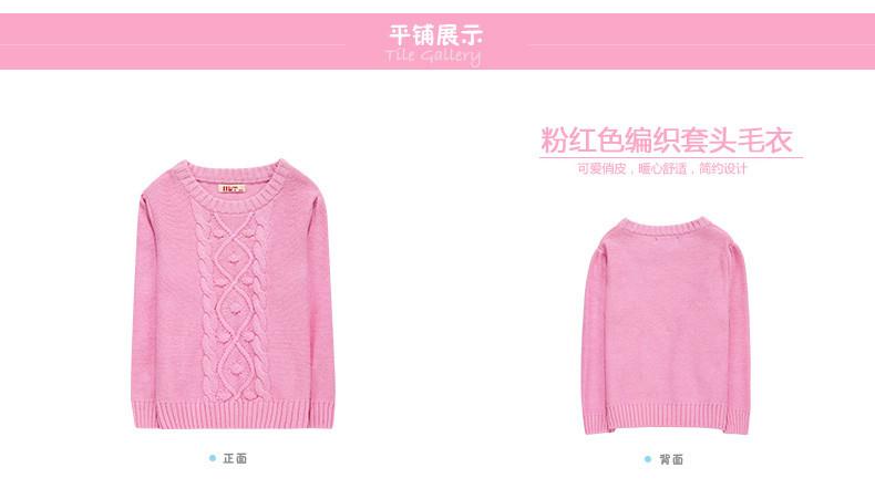 Скидки на Детские девушки свитер классическая детская одежда пуловер 100% хлопок хорошее качество дна рубашки