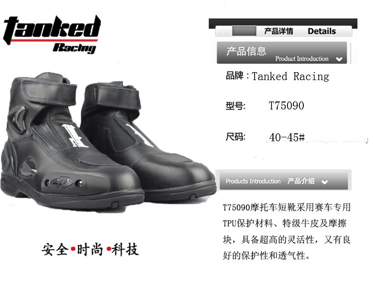 Hot sale High quality Tanked leather moto boots motorcycle boots men racing botas motocross Size 40,41,42,43,44,45  T75090 black