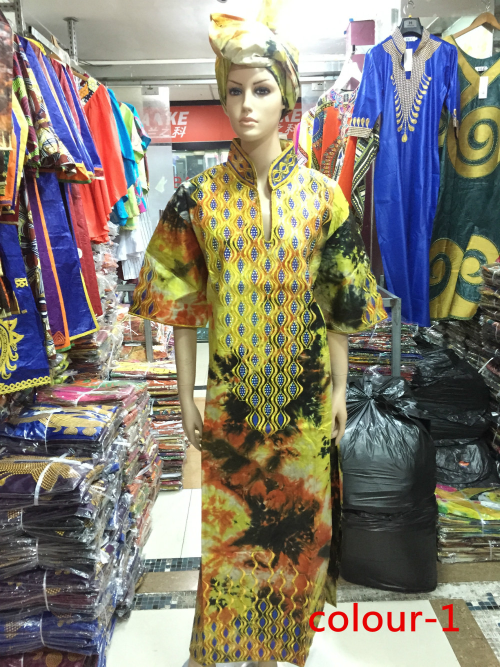 FREE DHL BAZIN African traditional materia  Hot new series Ms two-piece Exquisite embroidery