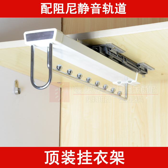 Free shipping thick damping sliding retractable roof mount hangers hanging bars wardrobe hardware accessories cloakroom Baskets<br><br>Aliexpress