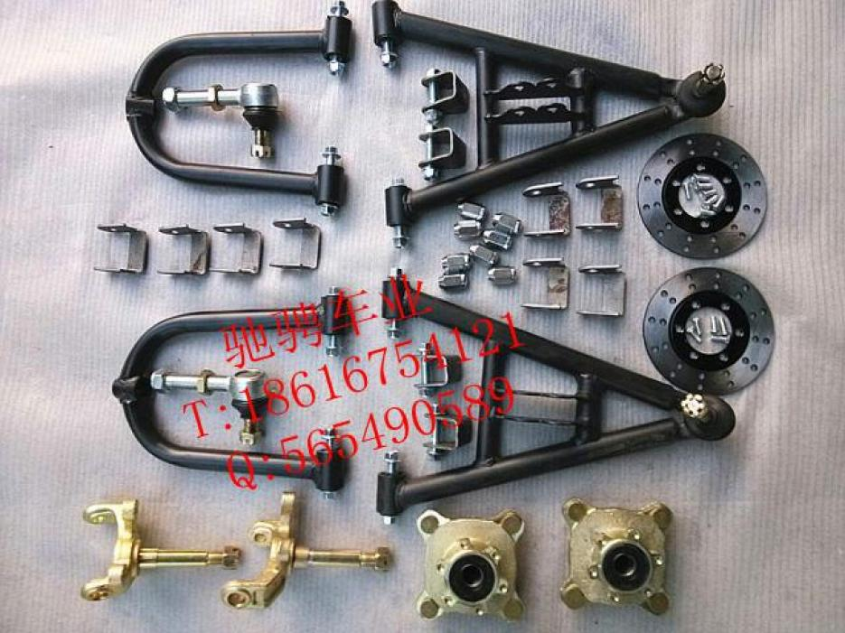 ATV parts before conversion steering wheel kart suspension arm disc brake system with claw lug