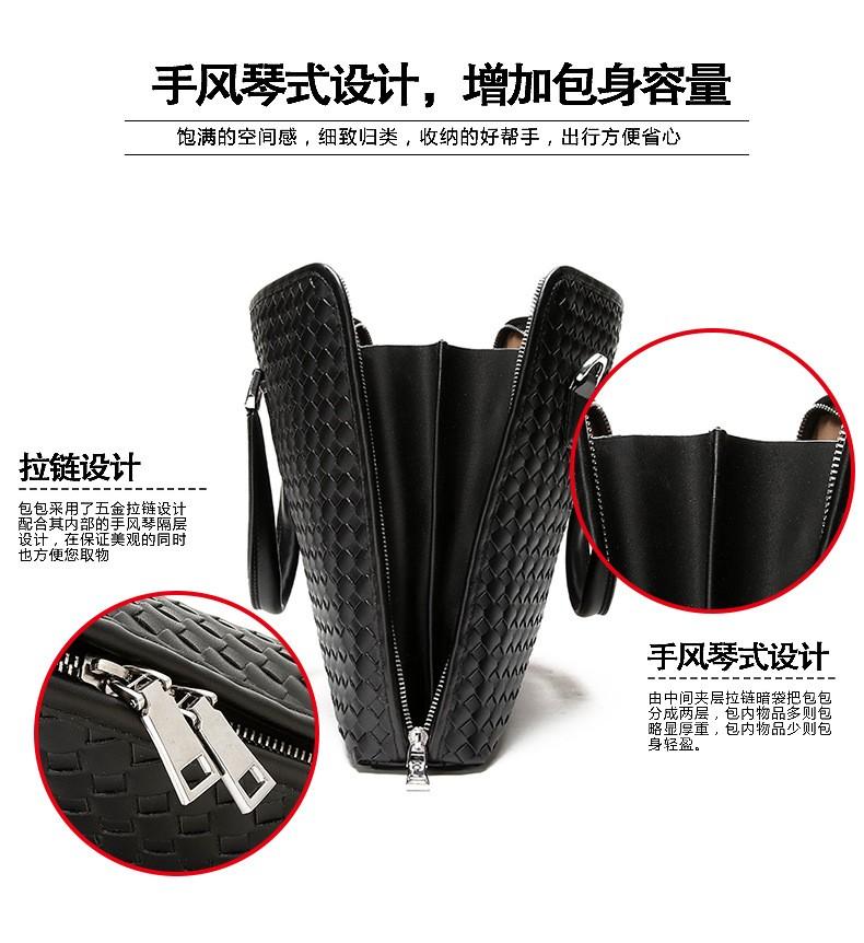 Men Business Synthetic Leather Weaving Briefcase Male Travel Messenger Shoulder Portfolio Laptop Bags Causal Lawer Handbag Bolsa (10)