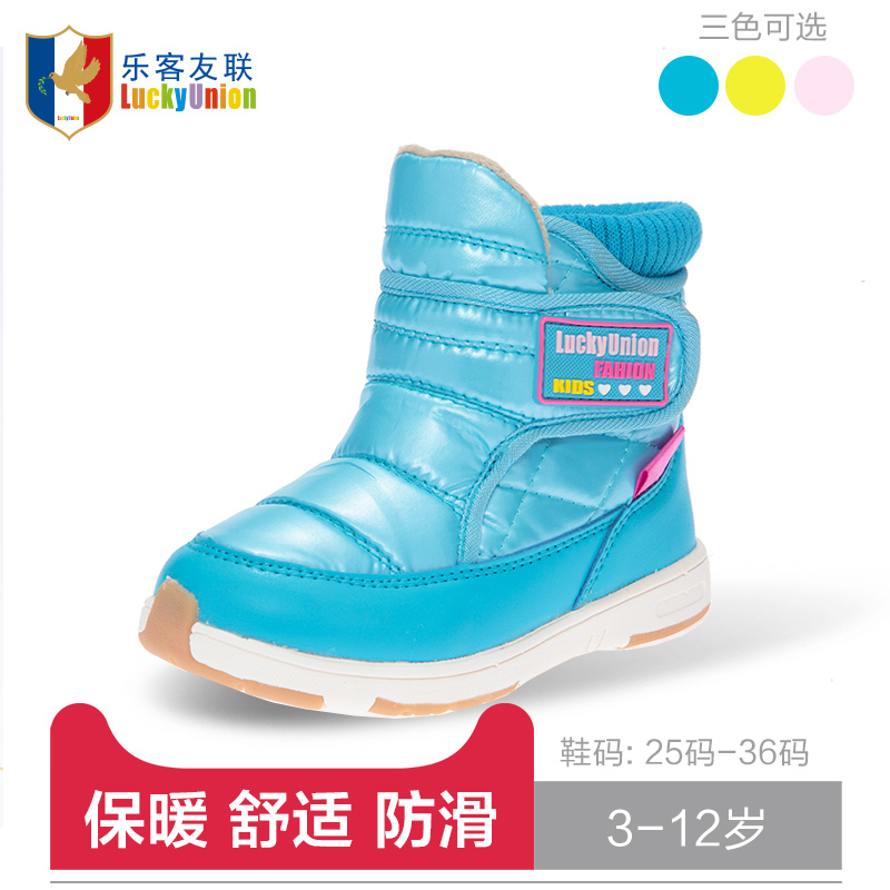 Leuco union child snow boots 3 - 12 child cotton boots children shoes toddler shoes 1187(China (Mainland))