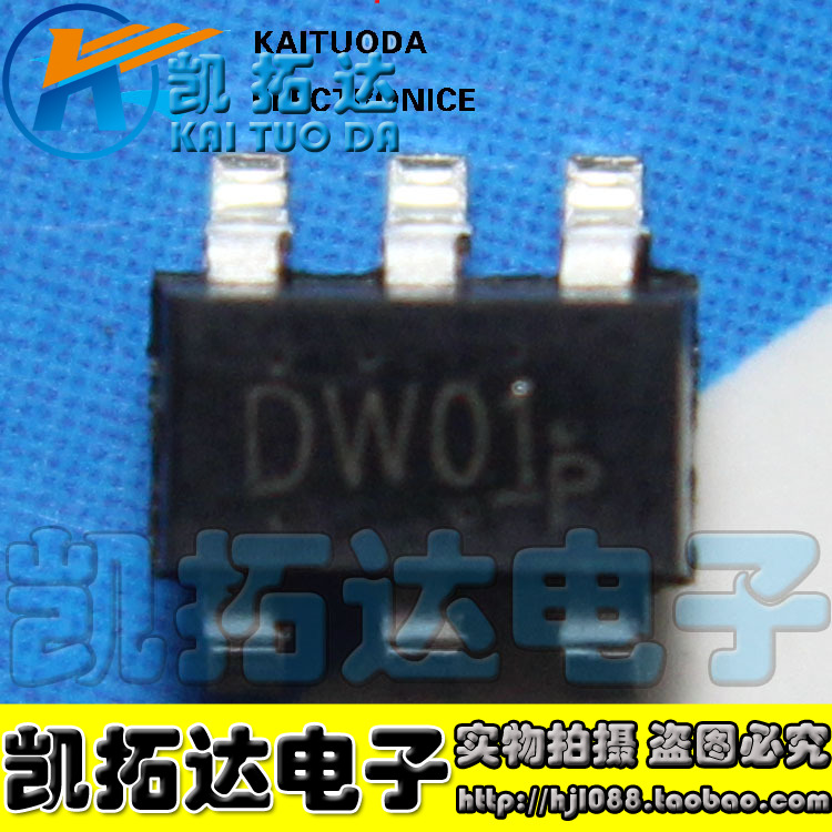 """Free Shipping DW01 """"SMD 6 pin"""" lithium-ion battery protection circuit(China (Mainland))"""