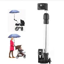 LS4G Adjustable Baby Stroller Pram Umbrella Stand Holder Bracket Cycling Bicycle Bike Free Shipping(China (Mainland))