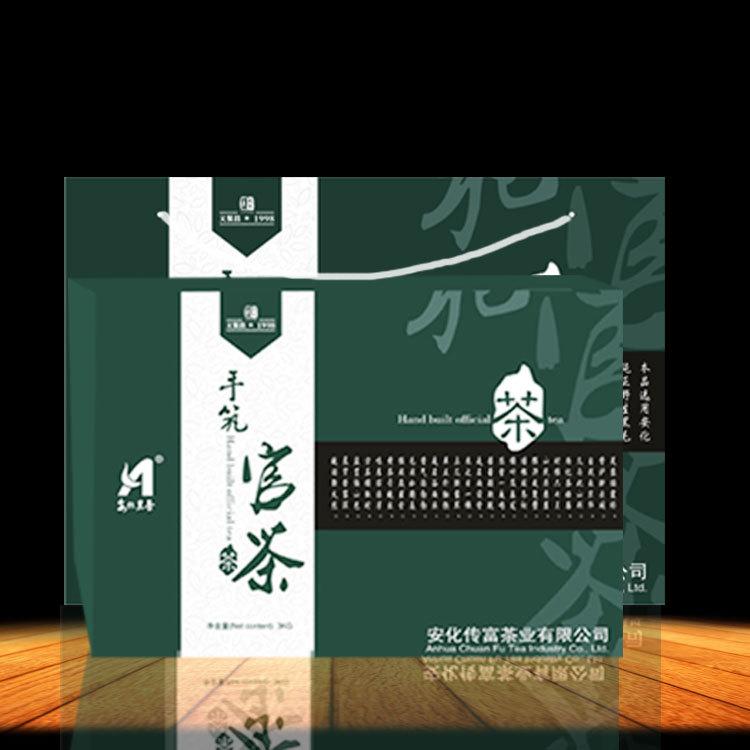 Anhua black tea black tea hand built Fu brick Jinhua Fu brick 3000g six pounds big gift atmosphere Favorites preferred<br><br>Aliexpress