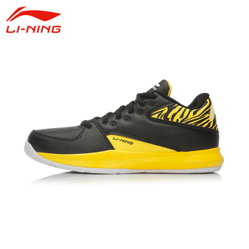 Li-Ning Men's Outdoor Comfortable Basketball Shoes Li Ning Anti-Skid Cushioning Wear-Resisting Medium Cut Sports Sneakers
