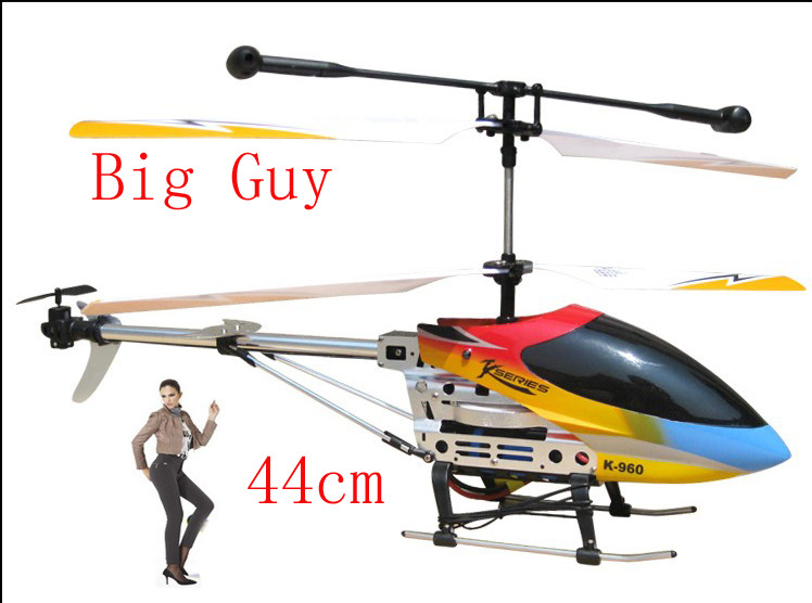 rc big helicopter remote control helicopter 44CM large aircraft With gyro free shipping(China (Mainland))
