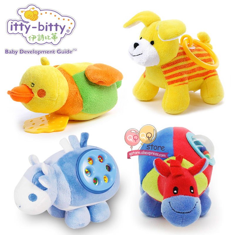 Itty-Bitty Pull and Shake Vibrating Lovely Duckling Puppy Cow Pony Funny Jitter Pal Stuffed Animal Toys Baby Toddler Toys(China (Mainland))