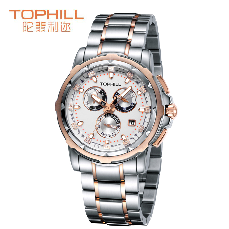 Tophill Quartz Watch Man Multifunction Chrono Sports Tachymeter Watches 316 Stainless Steel Band Waterproof Wrist Watch<br><br>Aliexpress