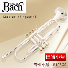 Free Shipping New Bach Trumpet LR-198GS Master of special Silver Plated Gold Key Trumpet(China (Mainland))