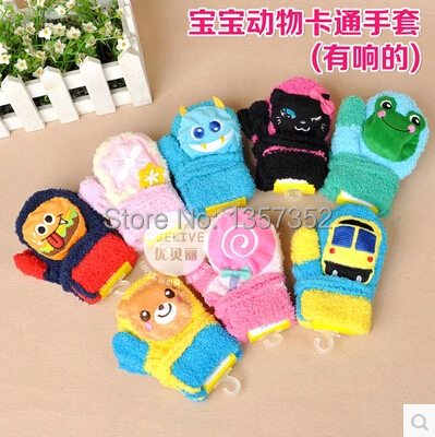 Free shipping autumn and winter male and female baby coral velvet warm gloves / mittens baby will sound cartoon lanyard gloves(China (Mainland))