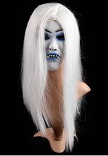 cosplay Halloween Masquerade Mask latex white hair simulation terrorist bloody grimace headgear female mask(China (Mainland))