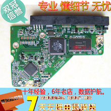 Buy WD WD1600AAJS WD3200AAKS Hard disk circuit board / HDD PCB board Number:2060-701590-000 label:2061-701590-E00 for $9.30 in AliExpress store