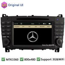 Touch Screen Car DVD Player Radio Stereo GPS Support 3G WIFI Mercedes-Benz C CLK CLS CLC Class W203 W209 W219 & Original UI - ShenZhen Evan Store store