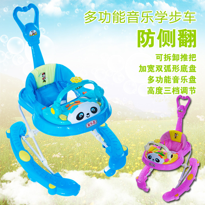 Multifunctional folding baby walker free shipping(China (Mainland))