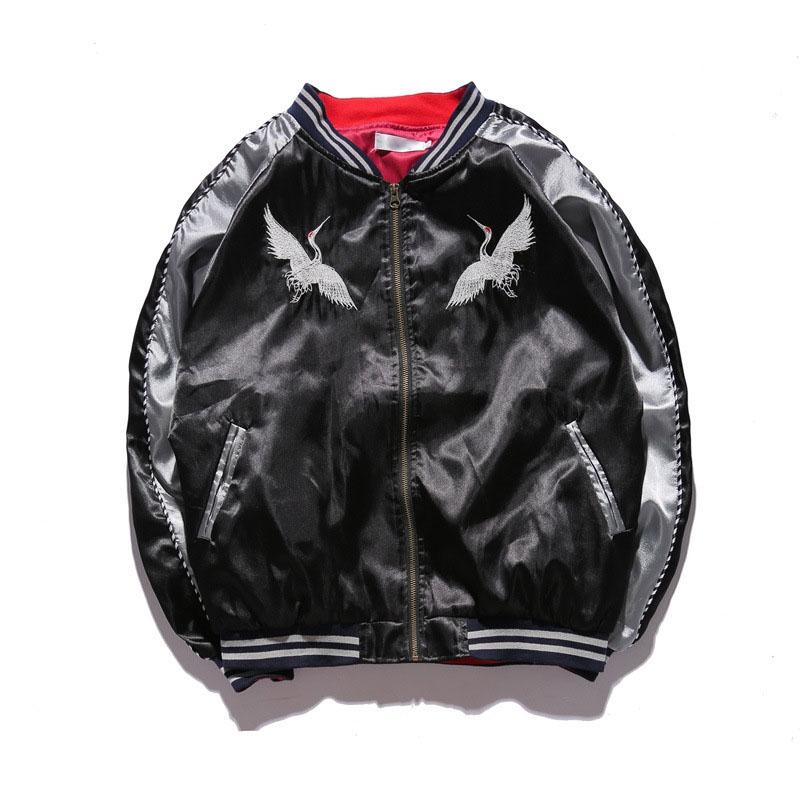 Aolamegs Japan Yokosuka Jacket Men Women Unisex Fashion Bomber Jacket Crane Bird Embroidery Baseball Uniform Kanye West Clothing (36)