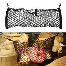Car Rear Luggage Fixed Cargo Net Trunk Vehicle Elastic Mesh Storage Holder Bag 98X35CM(China (Mainland))