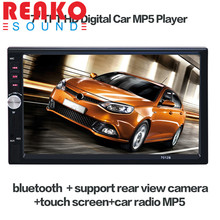 """Buy REAKOSOUND Vehicle Audio DVD Player 7012B 7"""" HD 1080P Touchscreen Double-DIN Video player Receiver Bluetooth+420 TV Lines Camera for $77.71 in AliExpress store"""