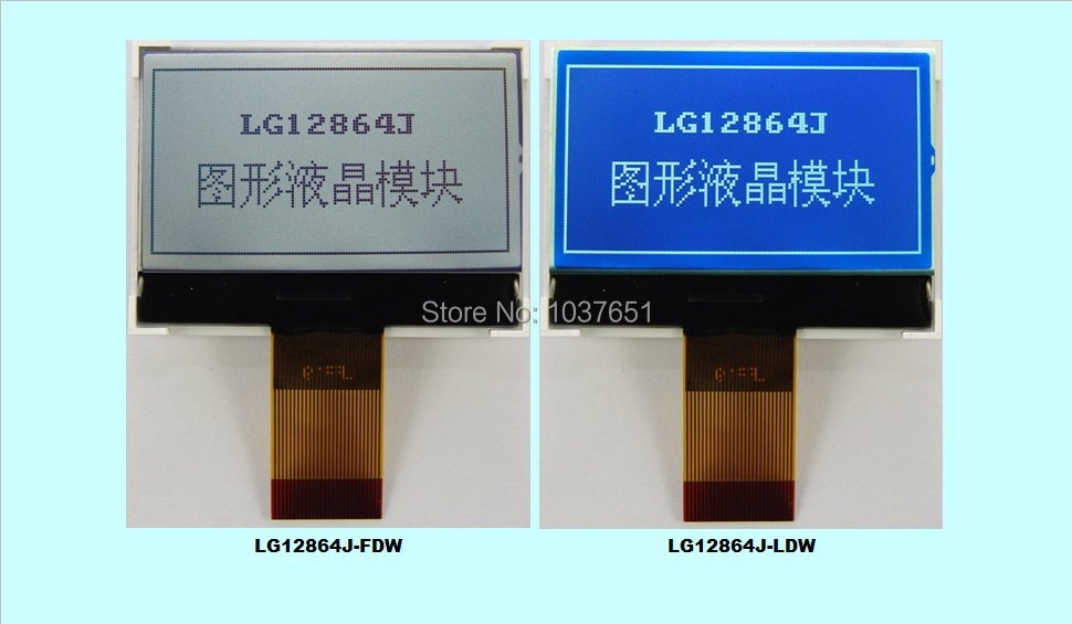 COG LCD 128x64 mini small size LG12864J FSTN white backlight 3.3V ST7565P parallel /SPI serial Free shipping 2pcs(China (Mainland))