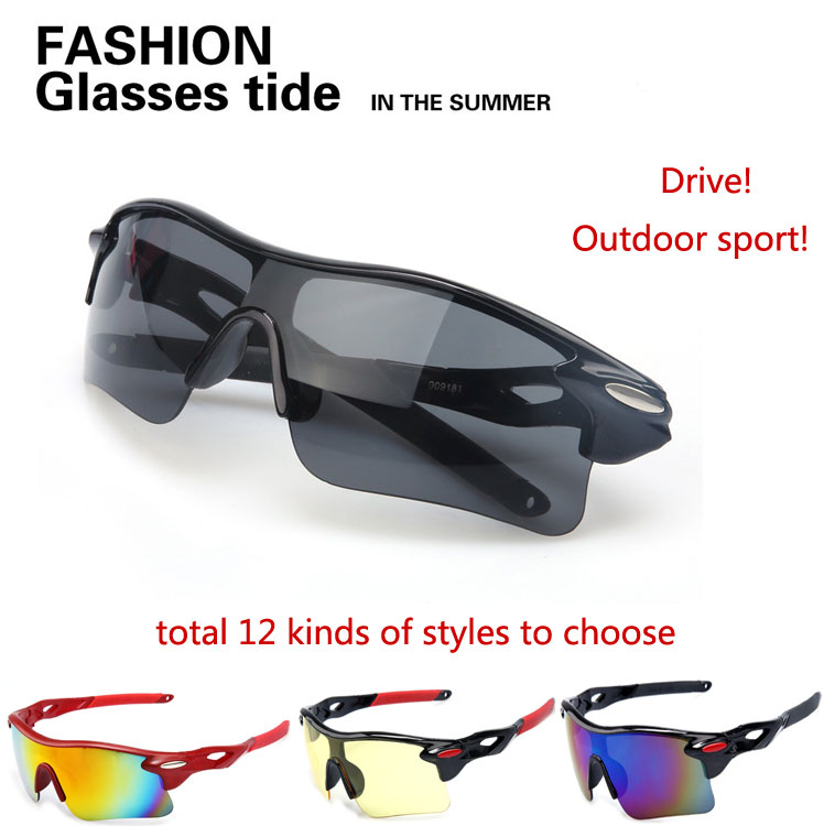 Sunglasses sports & outdoor riding glasses trendsetter movement mirror sunglasses day & night driving support with an eyepiece(China (Mainland))