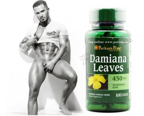 (1000g/Bag) 100% Natural of Herb leaf from Mexico Damiana leaf C/S for sexy life(China (Mainland))